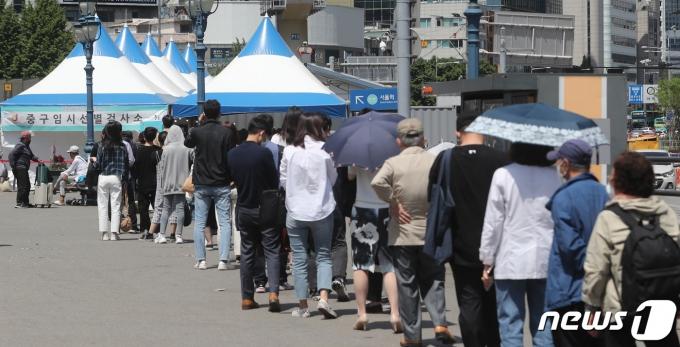 12일 서울역 임시선별진료소에 시민들이 검사 대기를 하고 있다. 2021.5.12/뉴스1 © News1 이성철 기자
