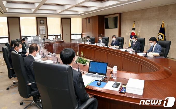 제13차 사법행정자문회의 모습(대법원 제공) © 뉴스1