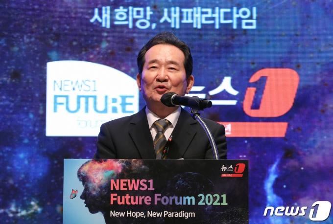 정세균 전 국무총리./뉴스1 © News1 박세연 기자