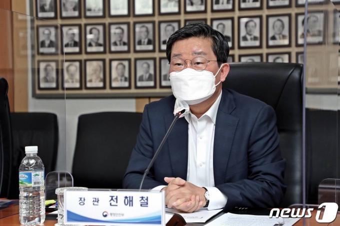 전해철 행정안전부 장관 (행정안전부 제공) 2021.5.12/뉴스1