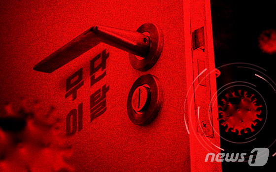 © News1 이은현 디자이너