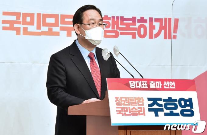 주호영 국민의힘 의원(5선·대구 수성갑)이 지난 10일 서울 여의도 국회 소통관에서 6월 전당대회 출마선언관련 기자회견을 갖고 있다. 2021.5.10/뉴스1 © News1 이동해 기자