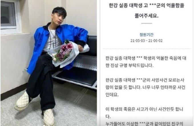 """故 손정민씨 부친 """"감스트와 납골당 가기로""""… 쌈디에게도 """"감사"""""""