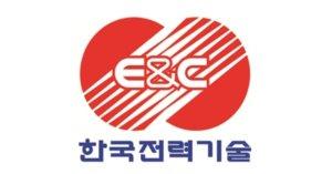 [특징주] 한전기술, 스마트원전 'SMR' 부각에 강세… 6%↑