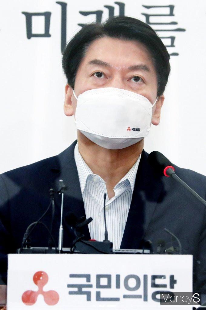 [머니S포토] 제93차 최고위, 암호화폐 관련 발언하는 '안철수' 대표