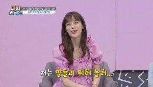 """허영지 """"휴대전화 없이 'OOO'로 아이돌 연애 가능"""""""