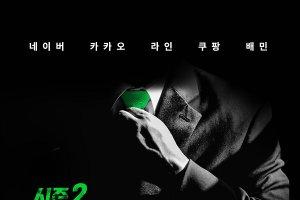 나도 초봉 5천만원 가능?… 패스트캠퍼스 '네카라쿠배 개발자 양성과정' 2기 모집