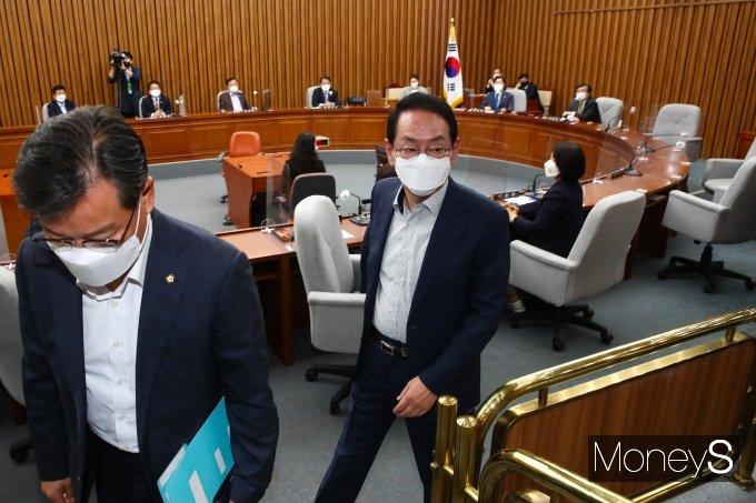 [머니S포토] 김부겸 인준 여야 충돌, 퇴장하는 김도읍