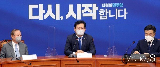 [머니S포토] 민주당 상임고문단 간담회, 송영길 대표의 발언