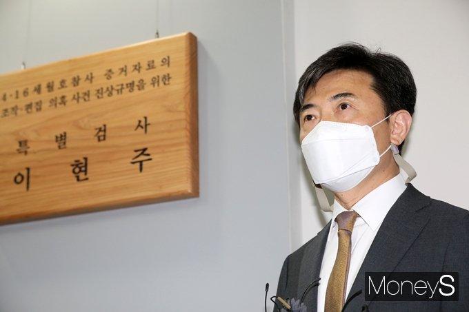 이현주 특별검사가 13일 오전 현판식을 열고 세월호 사고 각종 의혹에 대한 본격 수사에 나섰다. /사진= 장동규 기자