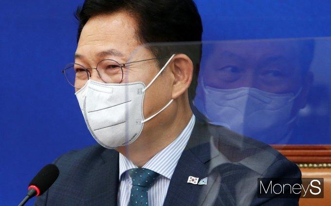 [머니S포토] 대한상의 與 예방, 송영길 대표의 환영사