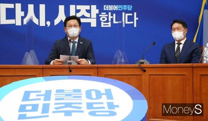 [머니S포토] 환영 인사말 전하는 송영길 대표