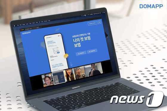 류준우 보맵 대표 디지털화 꿈… 실손보험 청구 간소화