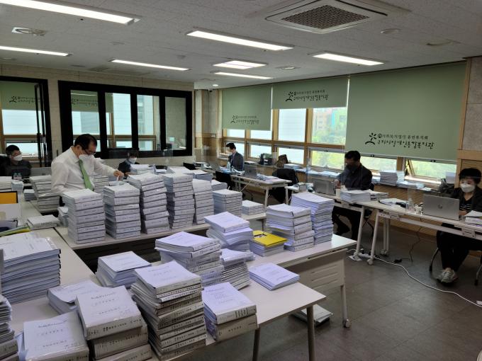 구리시 시민감사관, '구리시 장애인종합복지관 특정감사'. / 사진제공=구리시