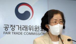 '단체급식 일감 몰아주기' 삼성, 공정위에 동의의결 의사 던졌다