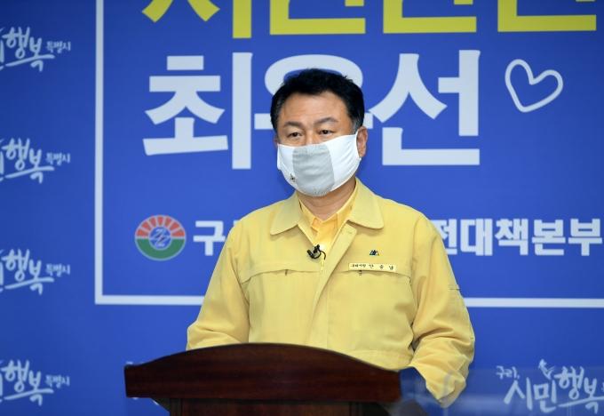 안승남 구리시장, 서울시승마협회 승마대회 개최 관련 긴급 브리핑. / 사진제공=구리시