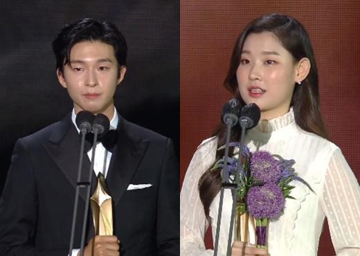 홍경과 최정운이 '백상예술대상' 영화부문 신인상의 주인공이됐다. /사진=JTBC 방송캡처