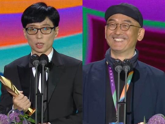 유재석·이준익 감독 '2021 백상예술대상'… '괴물' 3관왕
