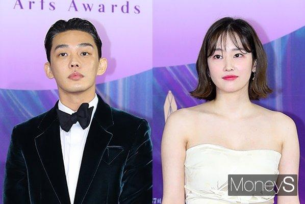 배우 유아인과 전종서가 영화부문 최우수연기상을 수상햇다. /사진=백상예술대상 사무국 제공