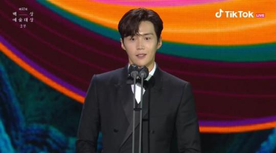 배우 김선호가 틱톡인기상을 수상했다. /사진=틱톡 캡처