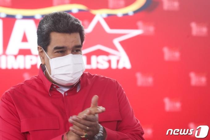 니콜라스 마두로 베네수엘라 대통령. © 로이터=뉴스1 © News1 최서윤 기자