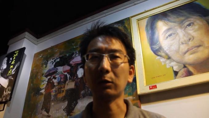 미얀마에서 억류됐던 일본인 프리랜서 기자 기타즈미 유키. (유튜브 갈무리/뉴스1)