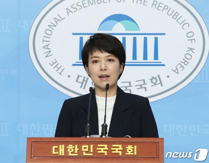 김은혜 국민의힘 의원. 2020.7.12/뉴스1 © News1 신웅수 기자