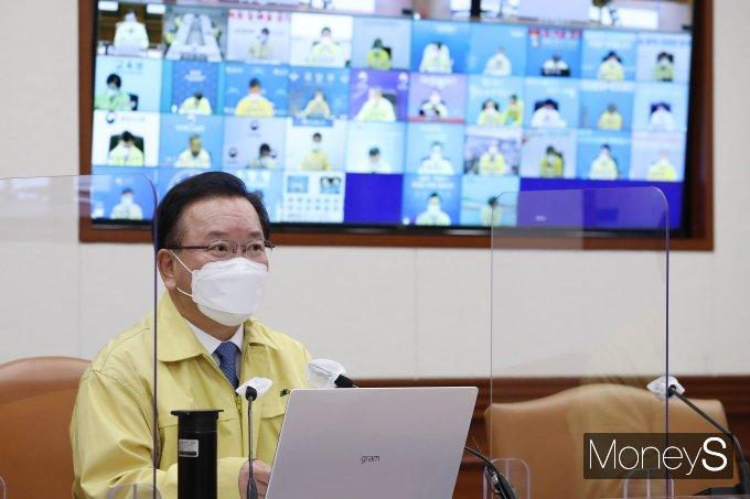 [머니S포토] 김부겸 총리, 코로나19 대응 중앙재난안전대책본부 회의 주재