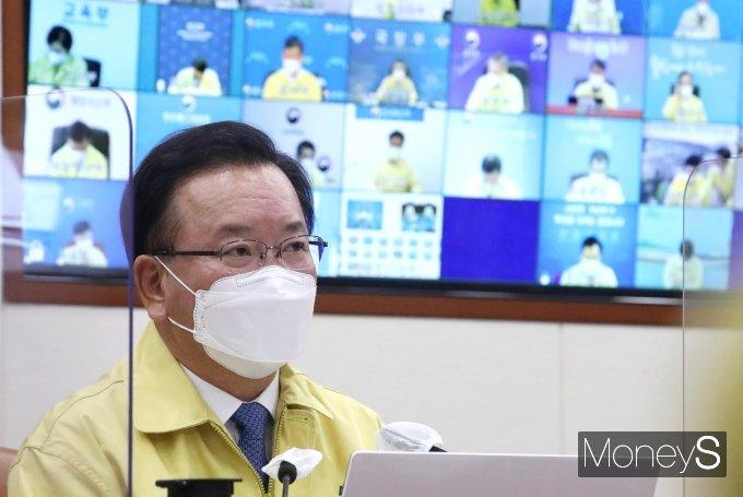[머니S포토] 코로나19 중대본 회의, 발언하는 김부겸 신임 총리