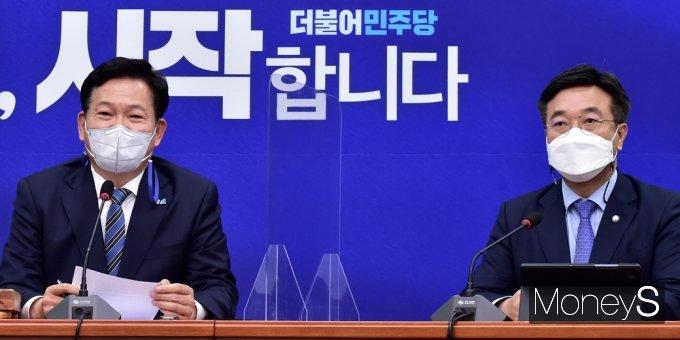 """[머니S포토] 송영길 """"청문제도, 개인·업무 분리 개선하는 방향으로 논의해나갈 것"""""""