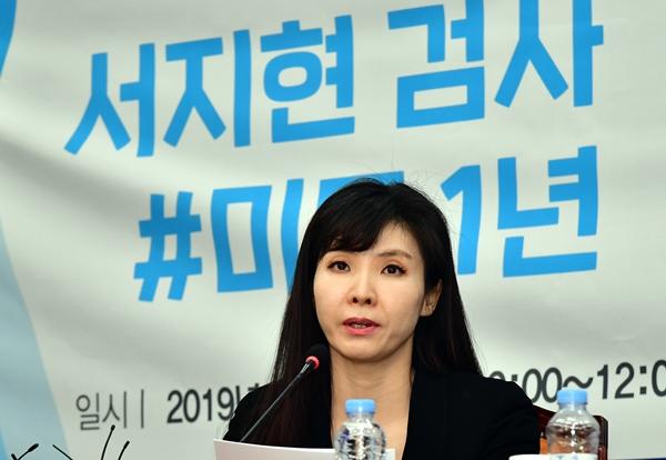 서울중앙지법은 14일 서지현 검사가 안태근 전 법무부 검사장과 국가에 제기한 손해배상 청구를 기각했다. /사진=뉴스1