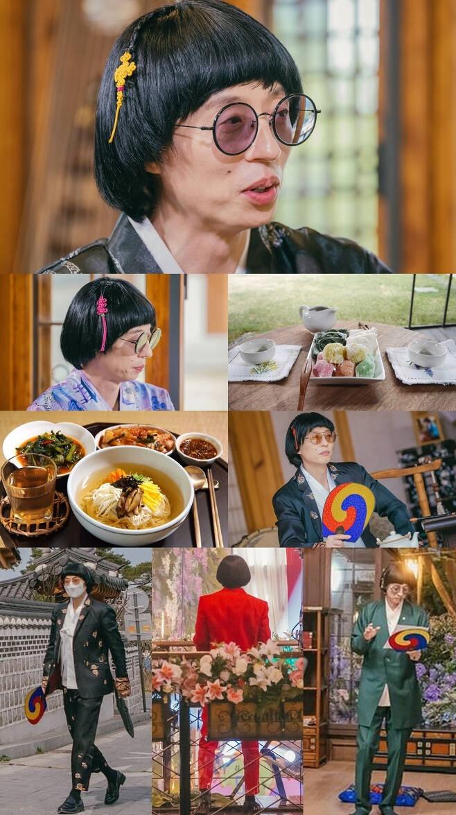 오는 15일 오후 6시30분에 방송되는 MBC '놀면 뭐하니?'에서는 유야호의 머리장식 비하인드가 공개된다. /사진=MBC 제공