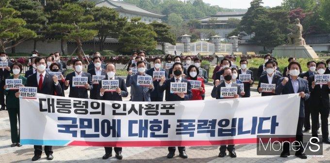 [머니S포토] 총리 인준 강행 규탄, 청와대 앞 긴급 의총 개최한 국힘
