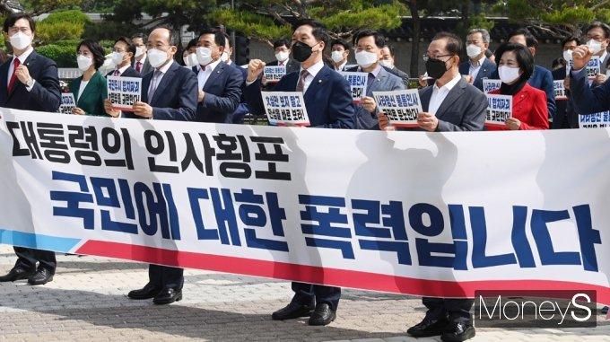 [머니S포토] 총리 인준 강행 청와대 규탄하는 국민의힘