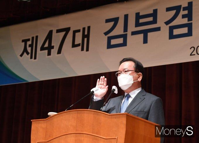 [머니S포토] 취임 선서하는 김부겸 국무총리