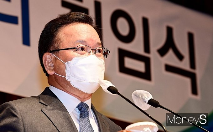 """[머니S포토] 김부겸 """"공동체성 회복, 국민통합 목표에 매진"""""""