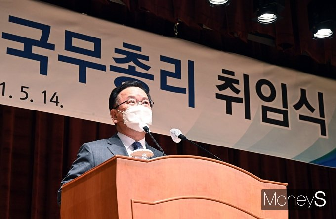 """[머니S포토] 취임한 김부겸 """"총리 부동산정책, 더이상 실망 드리지 않겠다"""""""