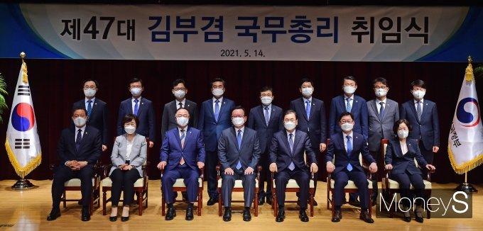 [머니S포토] 제47대 국무총리 취임식 기념촬영