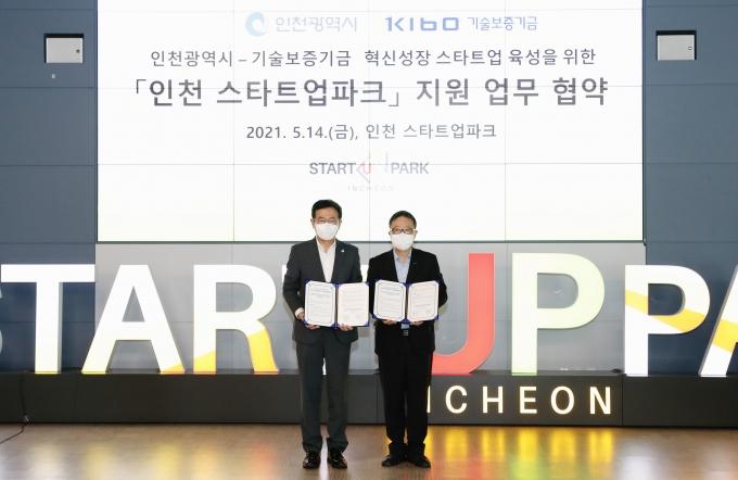 (왼쪽부터) 박남춘 인천광역시장, 정윤모 기보 이사장이 14일 협약식 이후 기념 촬영을 하고 있다./사진=기보