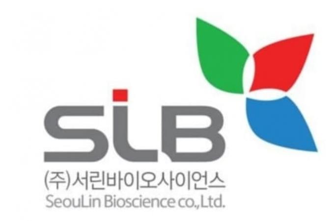 [특징주] 서린바이오, 삼성바이오로직스 CMO 기대감에 동반 강세