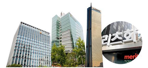 (왼쪽부터)현대해상 광화문 사옥, 농협손해보험 본사, 한화생명 여의도 사옥, 메리츠화재 강남 사옥./사진제공=각 사