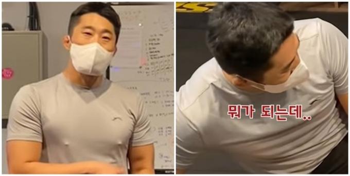 의도치 않은 노출을 한 김동현이 사과 댓글을 달아 웃음을 줬다. /사진=유튜브 캡처