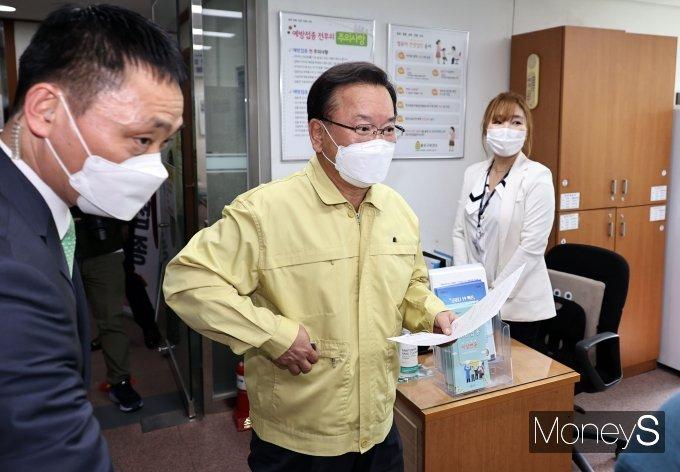 [머니S포토] 코로나19 백신 접종 위해 보건소 찾은 김부겸 총리