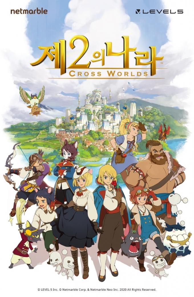 넷마블의 모바일 감성 RPG(역할수행게임) '제2의 나라'가 오는 6월10일 출시될 예정이다. /사진제공=넷마블