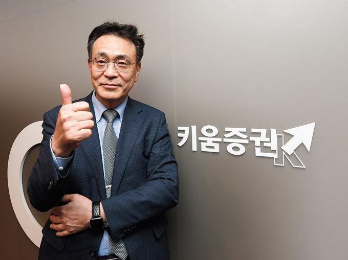 """[CEO 초대석] 이현 키움증권 대표 """"금융업계 아마존 꿈꾼다"""""""