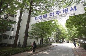 """강남 재건축단지 이주로 전세불안 우려… 국토부 """"가능성 낮다"""" 진화"""