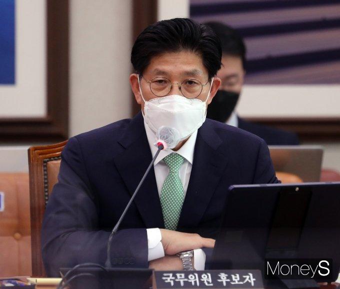 노형욱 국토 장관이 14일 임명됐다. /사진=임한별 기자