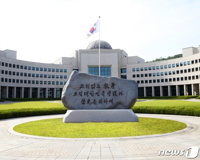 국가정보원 전경 (자료제공=국가정보원) © 뉴스1