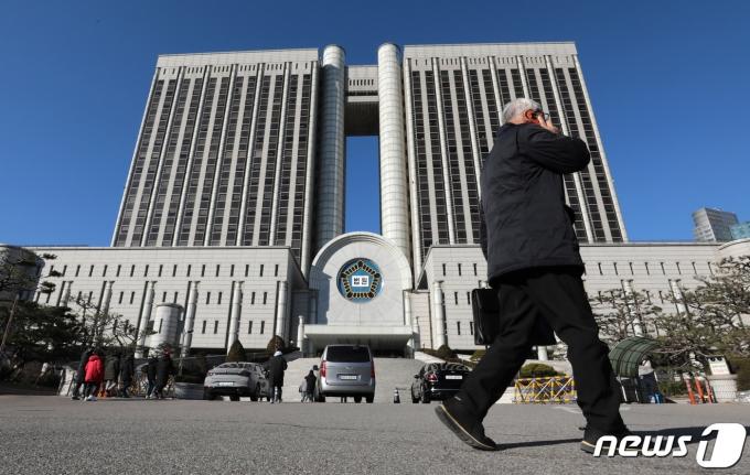 서울 서초구 서울중앙지방법원의 모습. 2020.12.8/뉴스1 © News1 이성철 기자