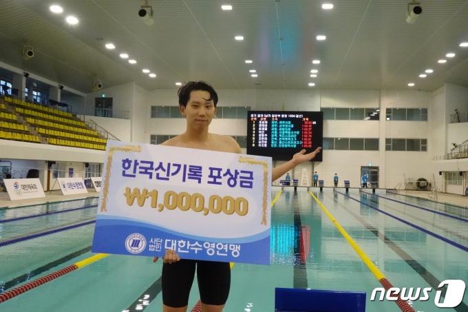 남자 평영100m 올림픽 출전권 획득하며 한국기록 수립한 조성재(대한수영연맹 제공)© 뉴스1
